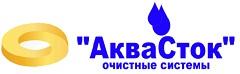 Септик купить в Крыму | АкваСток